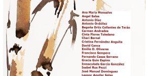 Taller Acuarelas Sevilla
